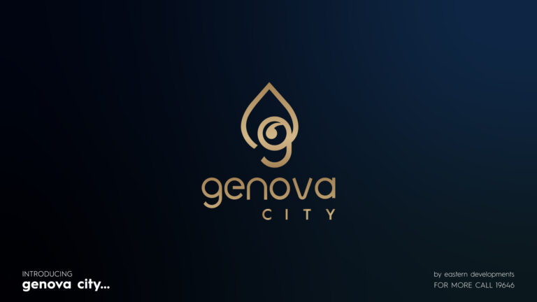 Introducing genova city